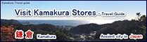 Visit Kamakura stores