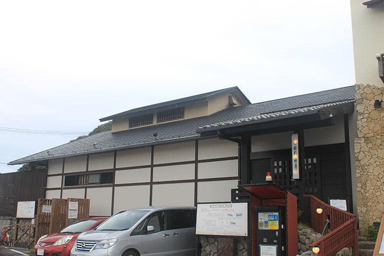 """Onsen"" Hot Spring in Kamakura"