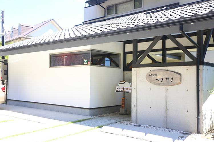 Tsukiyama