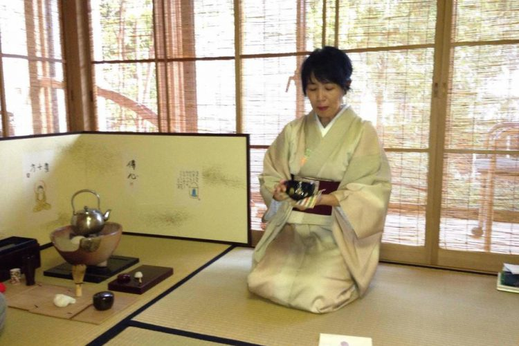 """Sado"" Tea Ceremony"