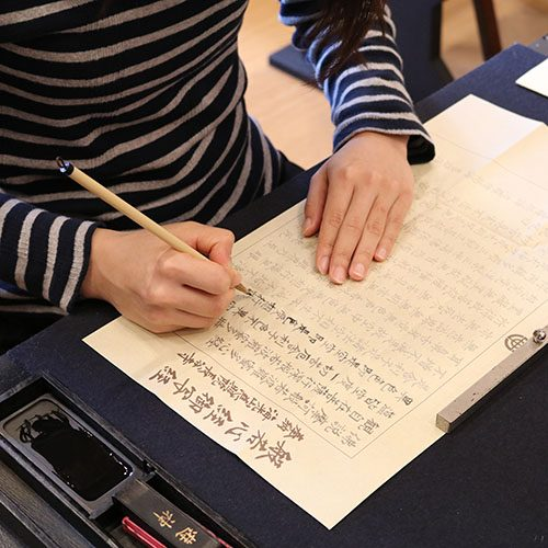 Shakyo Practice in Kamakura